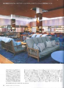 ML_11月号_Page165