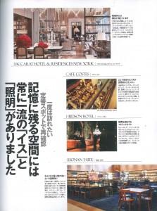 LEON_1月号_Page226