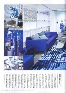 ELLE DECOR_2月号_Page157