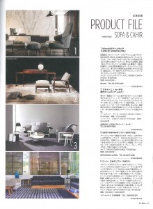 I'm home_3月号_Page226