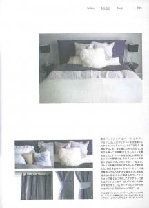 大草直子のこれいいっ!_Page85