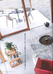 Modern Living_5月号_Page151