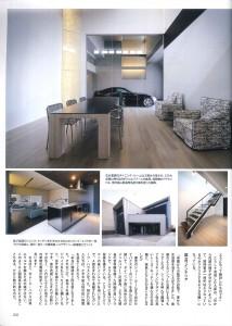 ENGINE_7月号_Page203