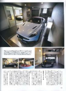 ENGINE_7月号_Page202