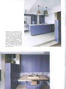 I'm home_6月号_Page155