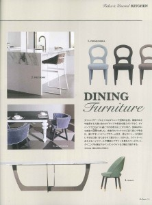 I'm home_6月号_Page84