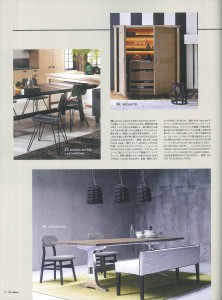I'm home_6月号_Page91