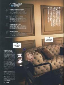 LEON_8月号_Page215
