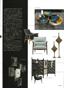 I'm home_9月号_Page22