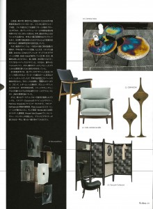 I'm home_9月号_Page22