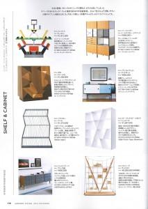 MODERN_LIVING_11月号_Page179