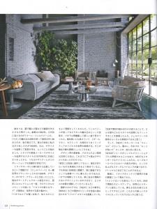 輸入住宅_Vol,15_Page124