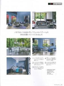 輸入住宅_Vol,15_Page125