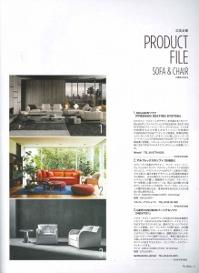 I'm home_3月号_Page232
