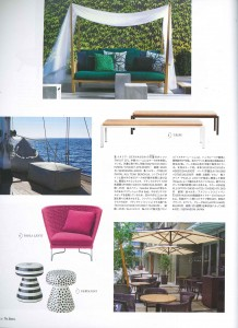 I'm home_5月号_Page81