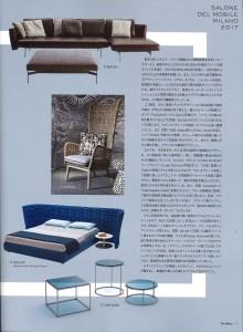 I'm home_9月号_Page170