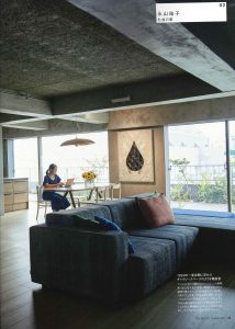 20170907_ELLE DECOR_52