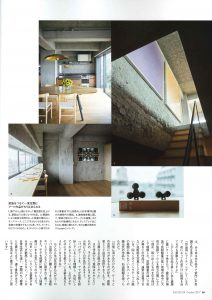 20170907_ELLE DECOR_56